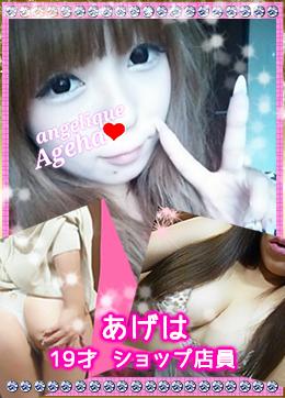 6girl_ageha.jpg