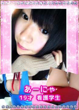 6girl_anya.jpg