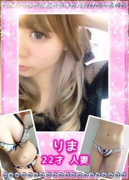 6girl_rima.jpg