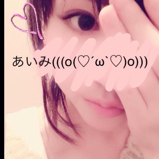 aimi_0033.jpg