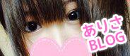 arisa_blog.jpg