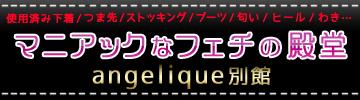 blog_bekkan_bn.jpg