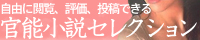 kannoushosetu_banna.jpg