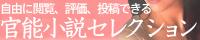 kannoushosetu_banna_20140518104543b9a.jpg