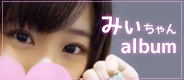 mii_album.jpg