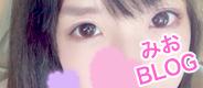 mio_blog.jpg