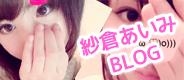 sakuraaimi_blog_20140203095613aa7.jpg