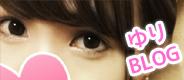 yuri_blog_20140203095614c16.jpg